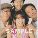 平野翔子 & Clap Stomp Swingin' / マルベル堂プロマイド MP-247