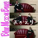12.24発売 ♪  Blue Moon Boys / おかえり(GC-129)