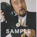 山崎廣明 / マルベル堂プロマイド MP-182