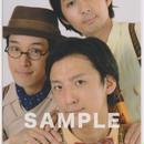 Clap Stomp Swingin'  / マルベル堂プロマイド MP-174