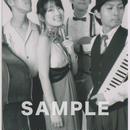 平野翔子 & Clap Stomp Swingin' / マルベル堂プロマイド MP-245
