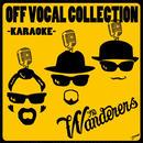 ザ・ワンダラーズ / カラオケ OFF VOCAL COLLECTION (GC-080)