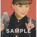 CONNY / マルベル堂プロマイド MP-163