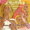 Sister K meets Oh!Sharels / 天使のささやき(GA-001)