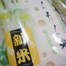 【送料無料】岩手県雫石産ひとめぼれ たんたん米 乾式無洗米【精米/10Kg】