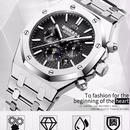 BINKADA 海外ブランド 腕時計 機械式クロノグラフ  サファイアガラス 海外輸入品 ※カラーバリエーションあり
