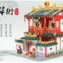 xingbao XB01004 ビルディングシリーズ 中華街  ブロック