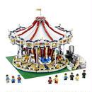 LEPIN メリーゴーランド レゴ互換ブロック LEGO風 15013