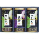 N50807銘茶百科 宇治森徳 銘茶詰合せ 鳳趣