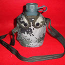 中国人民解放軍10式水筒