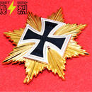 【精巧複製品】ドイツ大鉄十字星章  軍事功労章