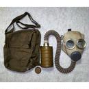 中国人民解放軍64式防毒面具(ガスマスク)