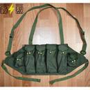 中国人民解放軍    81式小銃用弾帯