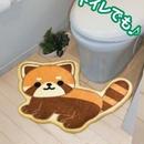 レッサーパンダのトイレマット☆問屋直送品です。