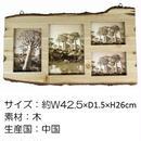 ウッドフレーム(木製フォトフレーム)☆代引き不可・沖縄、離島は追加500円☆問屋直送品です。