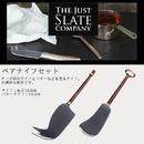 THE JUST SLATE COMPANY ペアナイフセット(JS09)【送料無料】【問屋直送】