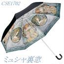 2重折畳み傘(晴雨兼用)☆代引き不可・沖縄、離島は追加500円☆問屋直送品です。