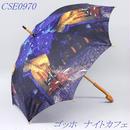 名画シリーズ☆ジャンプ傘2☆代引き不可・沖縄、離島は追加500円☆問屋直送品です。