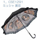 名画シリーズ☆フリル傘(晴雨兼用)☆代引き不可・沖縄、離島は追加500円☆問屋直送品です。