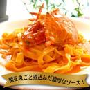 渡りカニのトマトクリームソース&フェットチーネ(2〜3人前)