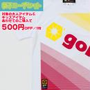 【親子コーデセット】スラッシュボーダードライシャツ(G892-685)