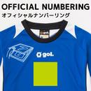 【シャツ前面】胸番号プリント