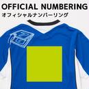 【シャツ背面】背番号プリント