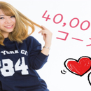 Konoka 1stミニアルバム発売プロモーション支援【¥40000コース】