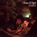 山口冨士夫  Jump So High 1983-1986 (2CD)
