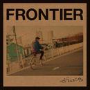 ボトルズハウス FRONTIER(1st Single)限定盤