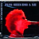 山口冨士夫 FUJIO CHIKO HIGE & REI(CD)