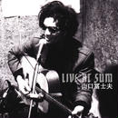 山口冨士夫 LIVE AT SUM(2CD)