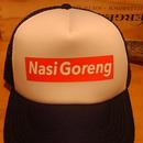 【R18S13】R  NASI  GORENG  CAP  baliT(通常価格:6048円)