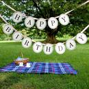 HAPPY BIRTHDAY * Garland