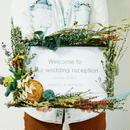 『プリザーブドフラワーのウェルカムボードgreen0006』おしゃれなお花でお出迎え 挙式後には思い出としてインテリアに