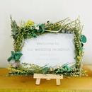 『小花とグリーンのウェルカムボードgreen0002』結婚式後には思い出に残る フォトフレームにしても