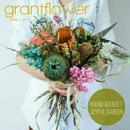「ラウンドブーケ JOYFUL GARDEN ジョイフルガーデン」珍しいプリザーブドフラワーの花束