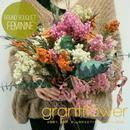 「ラウンドブーケ FEMININE フェミニン」珍しいプリザーブドフラワーの花束