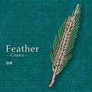 《Feather》 オトナのビーズ刺繍ブローチmore キット[MON PARURE]