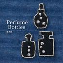 《Perfume Bottles》 オトナのビーズ刺繍ブローチ キット[MON PARURE]
