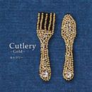 《Cutlery》 オトナのビーズ刺繍ブローチ キット[MON PARURE]