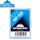 【ハヤシワックス】 ベース用ワックス NF-02ベースミッション 80g