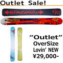 【アウトレット販売】訳ありスキーボード数量限定販売 OS/LV