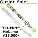 【アウトレット販売】訳ありスキーボード数量限定販売 NN