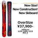【Newスキーボード販売】 OverSize