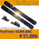 ビンディングセット (ForFree+ SLR9.0AC)