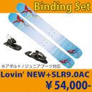 ビンディングセット (Lovin'NEW+ SLR9.0AC)