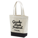 GUSUKU ROCK FES CANVAS TOTE BAG / NATURAL x BLACK