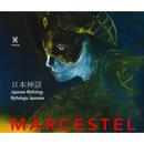 日本神話 by MARCESTEL(画集)