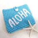 手編みポーチ (ALOHA)